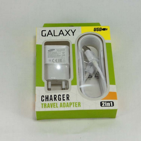 GALAXI Charger