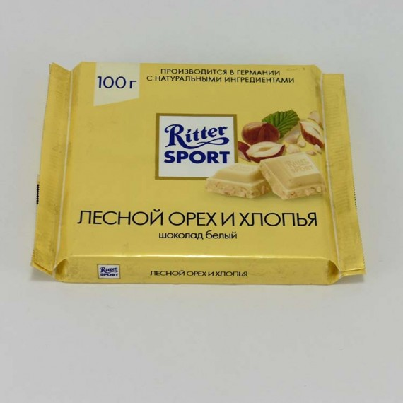 Chocolate bar RITTER SPORT nuts, white 100gr