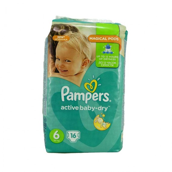 Diapers PAMPERS Micro 6 15 + kg 16pcs