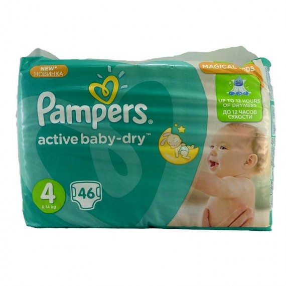Diapers PAMPERS 4 46pcs