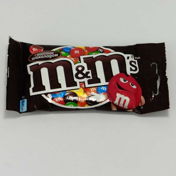 Candy M&Ms chocolate 50gr