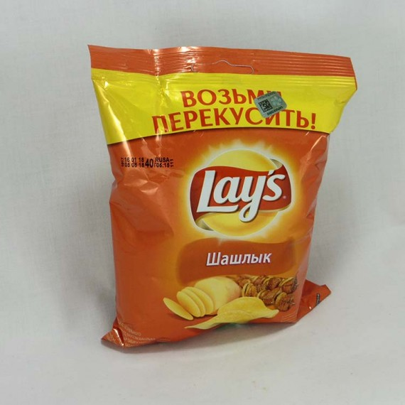 Chips LAYS 40g