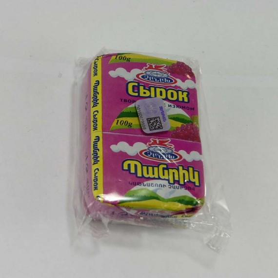 Cheese CHANAX with dried fruit 100g