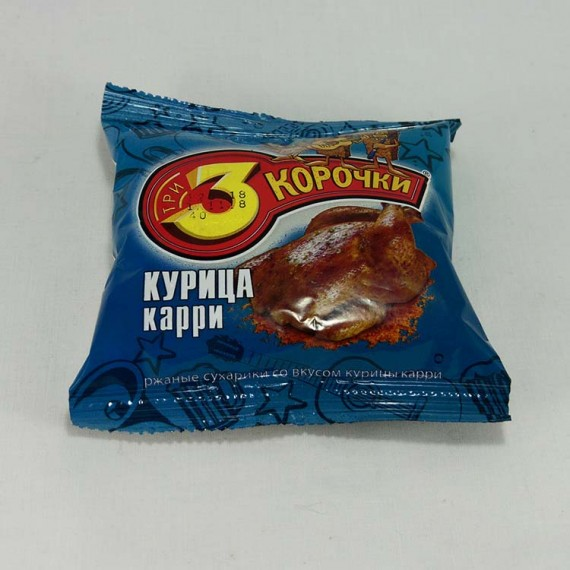 Crackers 3 КОРОЧКИ Chicken and curry 40g