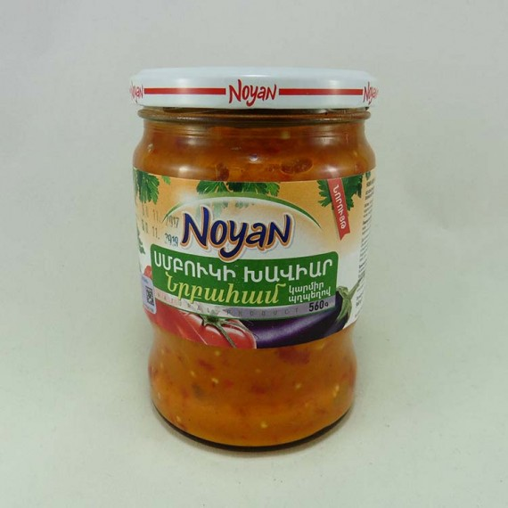 Canned NOYAN Eggplant caviar with pepper 560gr