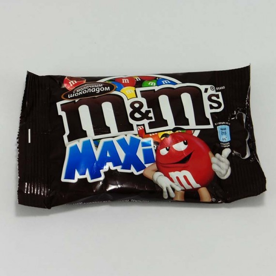 Candy M&Ms Maxi 70gr
