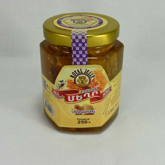 Honey ROYAL JELLY with beeswax 250gr